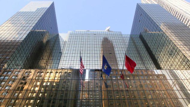 川普首个房产开发项目 纽约中央车站君悦酒店将被拆除