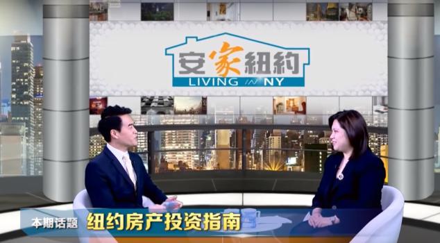 安家纽约:纽约房产投资指南